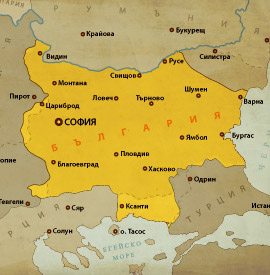 1913-1919 - Букурещки мирен договор
