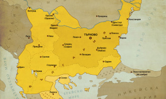1241-1257 - Иван Асен II