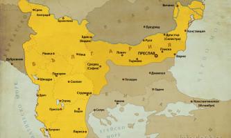 983-1018 - Цар Самуил