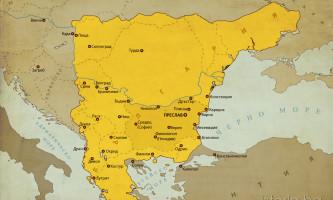 927-983 - Цар Симеон I