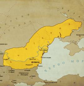 681-705 - хан Аспарух
