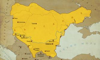 814-836 - хан Крум