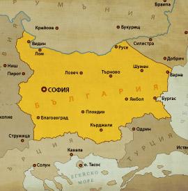 1919-1940 - след Ньойския договор