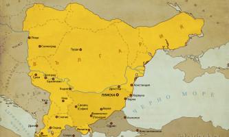 863-927 - княз Борис I