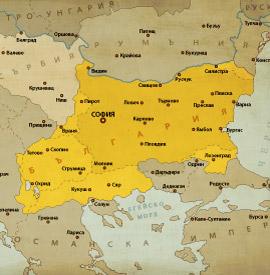 1878 - Санстефански мирен договор