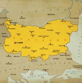 1885-1913 - Съединение на България