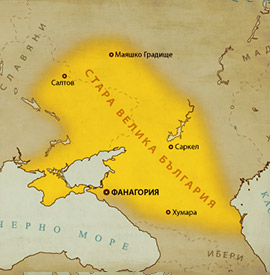 632-668 - Стара Велика България