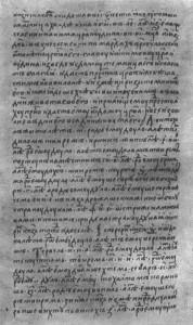 Текст-факсимиле на Именика от ръкоп на Московско-синодалната  библиотека № 280, лист 63