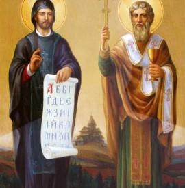 Създаване, признаване и разпространение на славянската писменост