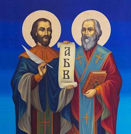 Светите братя Кирил и Методий – солунските братя