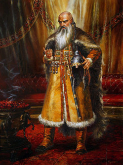Хан Кубрат (632–665) - В. Горанов