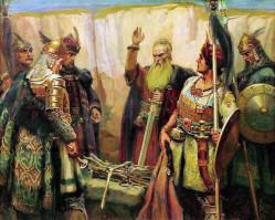 Хан Кубрат и синовете му - Д. Гюдженов